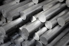 aluminum forgings market