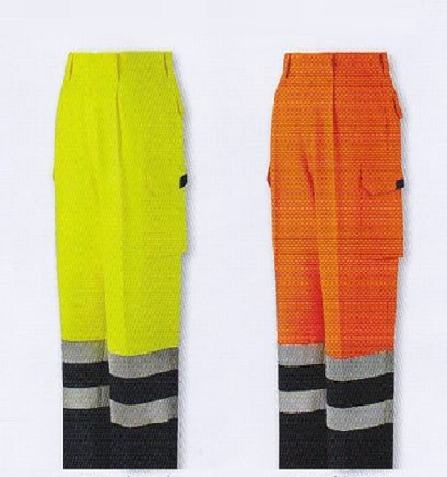 Global High Visibility Pants Market 2019- YSL Reflective Material Co. Ltd, Red Kap, Carhartt